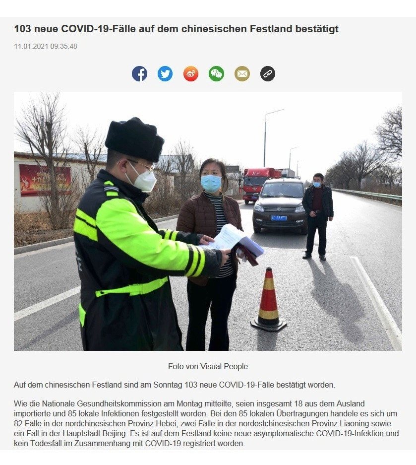 103 neue COVID-19-Fälle auf dem chinesischen Festland bestätigt - CRI online Deutsch - 11.01.2021 09:35:48