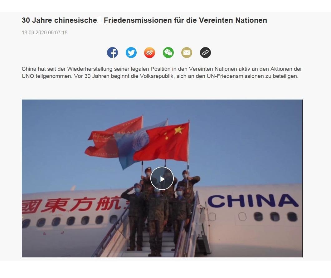 30 Jahre chinesische Friedensmissionen der Vereinten Nationen - CRI online Deutsch - 18.09.2020