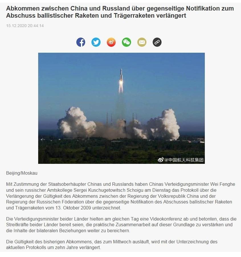 Abkommen zwischen China und Russland über gegenseitige Notifikation zum Abschuss ballistischer Raketen und Trägerraketen verlängert -  CRI online Deutsch - 15.12.2020 20:44:14