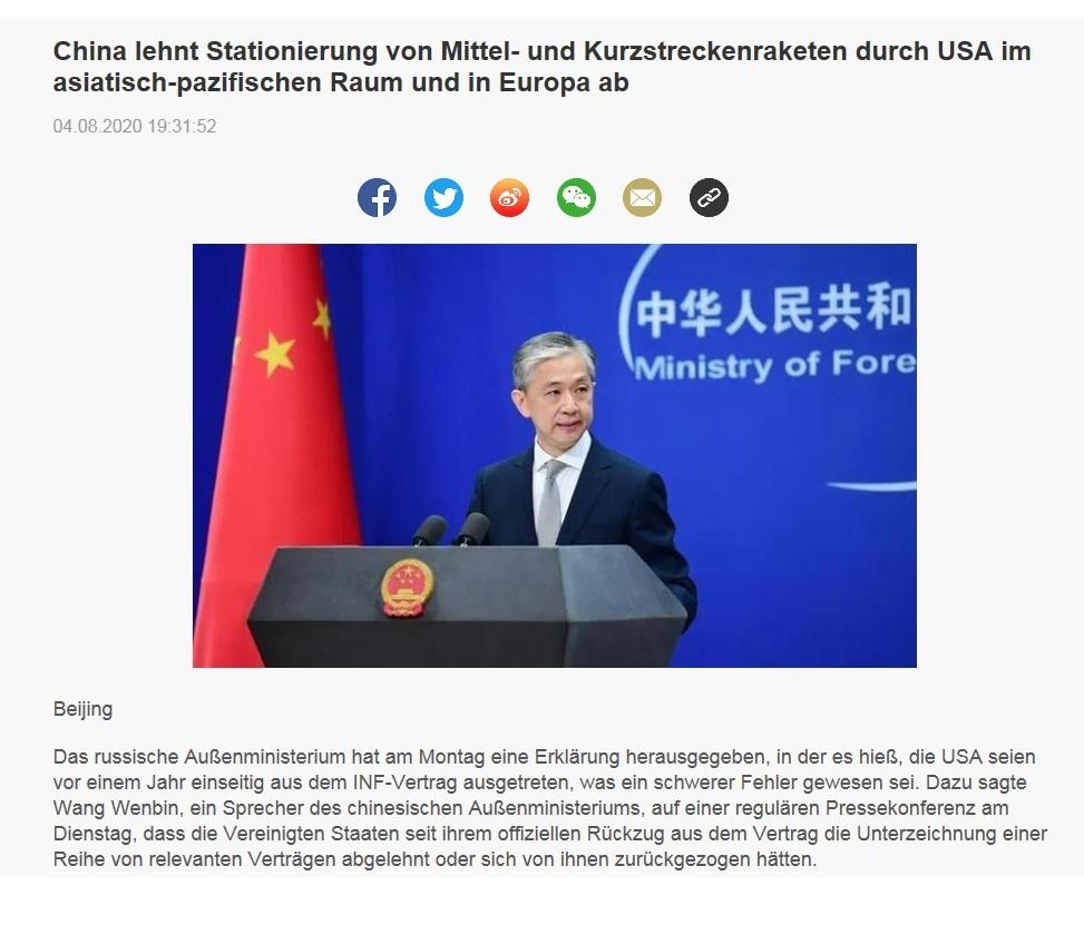China lehnt Stationierung von Mittel- und Kurzstreckenraketen durch USA im asiatisch-pazifischen Raum und in Europa ab - CRI online Deutsch - 04.08.2020