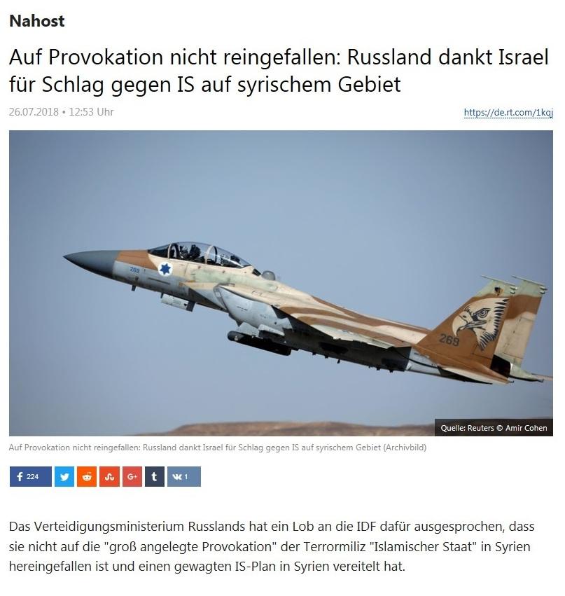 Nahost - Auf Provokation nicht reingefallen: Russland dankt Israel für Schlag gegen IS auf syrischem Gebiet