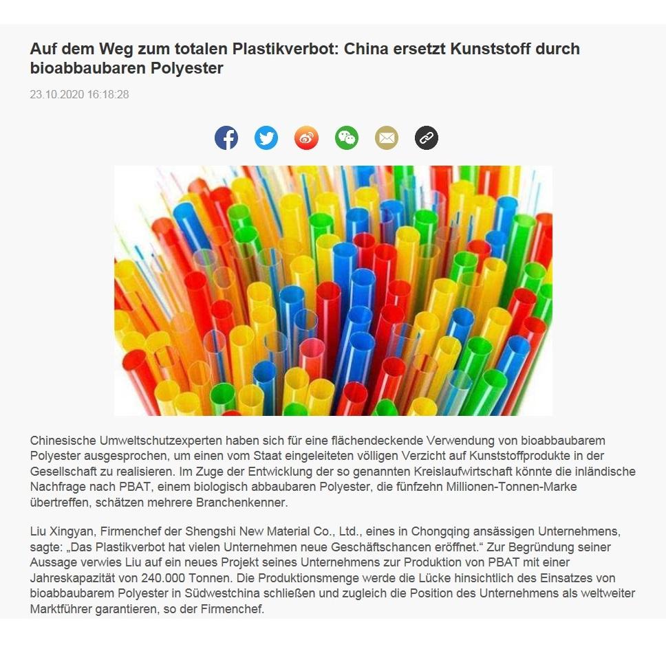 Auf dem Weg zum totalen Plastikverbot: China ersetzt Kunststoff durch bioabbaubaren Polyester - CRI online Deutsch - 23.10.2020