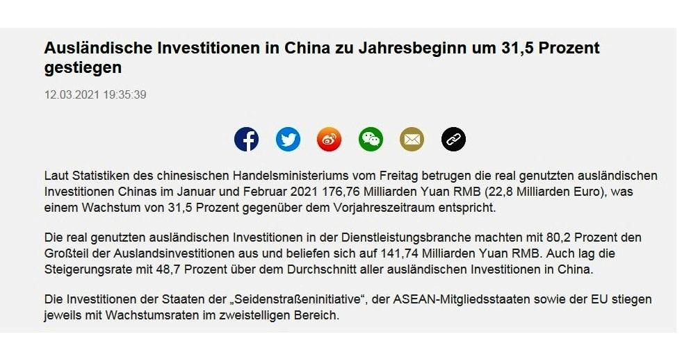 Ausländische Investitionen in China zu Jahresbeginn um 31,5 Prozent gestiegen - CRI online Deutsch - 12.03.2021 19:35:39