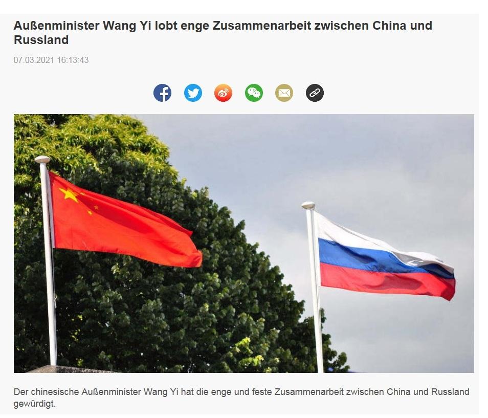 Außenminister Wang Yi lobt enge Zusammenarbeit zwischen China und Russland - CRI online Deutsch - 07.03.2021 16:13:43