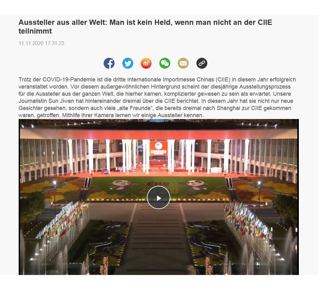 Aussteller aus aller Welt: Man ist kein Held, wenn man nicht an der CIIE teilnimmt - CRI online Deutsch - 11.11.2020
