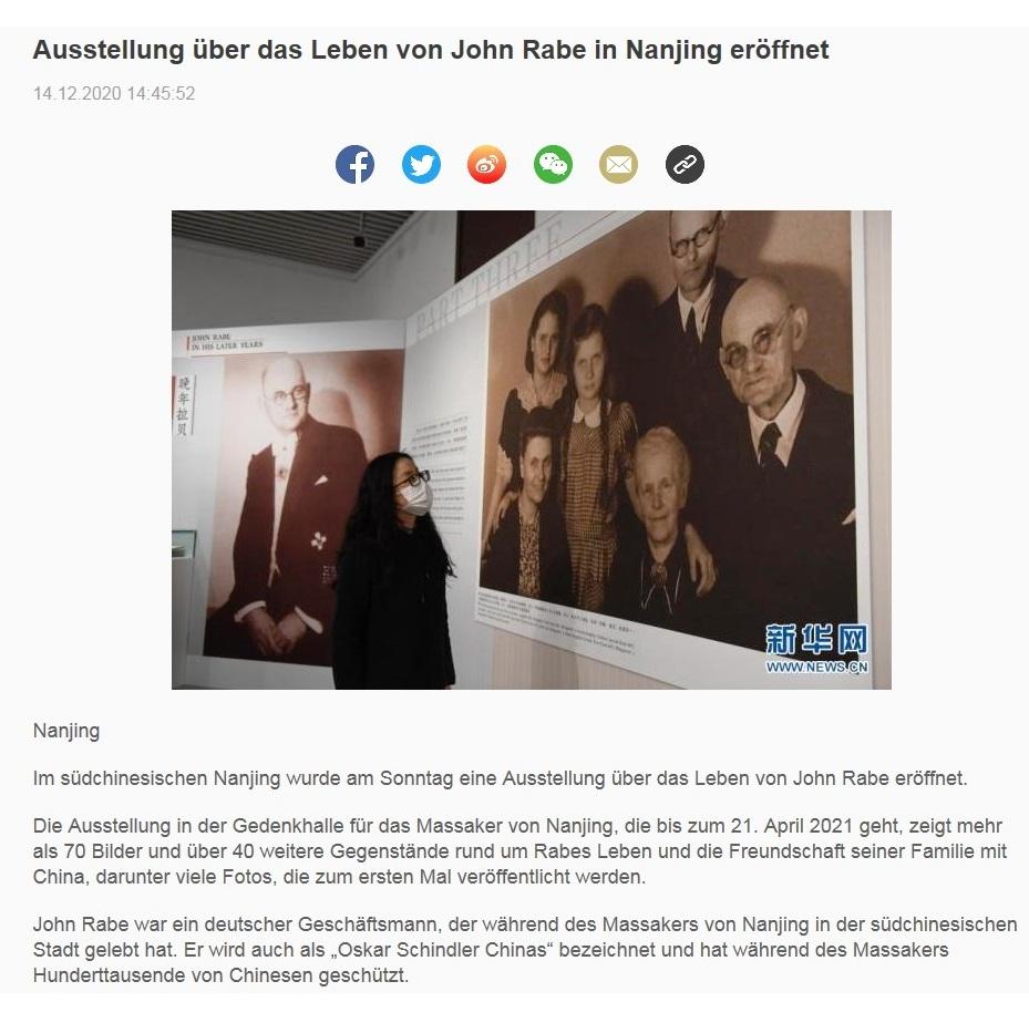 Ausstellung über das Leben von John Rabe in Nanjing eröffnet -  CRI online Deutsch - 14.12.2020 14:45:52