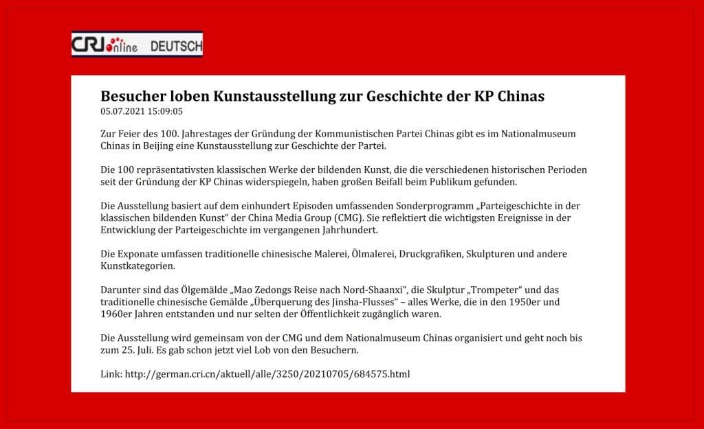 Besucher loben Kunstausstellung zur Geschichte der KP Chinas - CRI online Deutsch - 05.07.2021 15:09:05 - Link: http://german.cri.cn/aktuell/alle/3250/20210705/684575.html