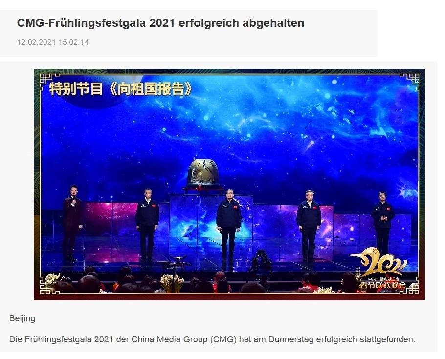 CMG-Frühlingsfestgala 2021 erfolgreich abgehalten - CRI online Deutsch - 12.02.2021 15:02:14 - 1