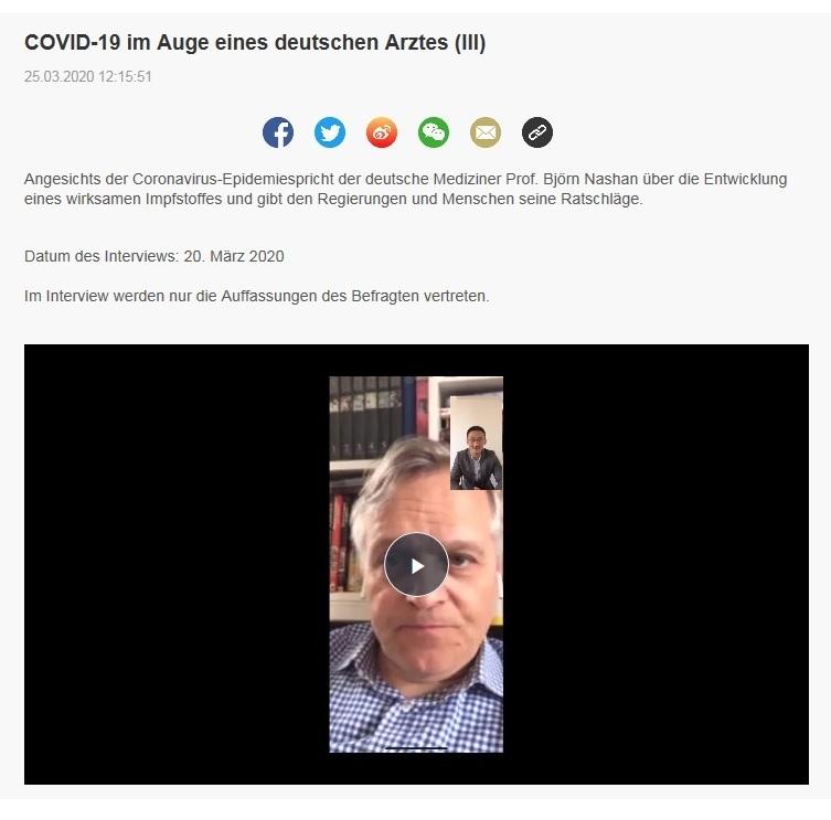 COVID-19 im Auge eines deutschen Arztes (III)  - China Radio International - CRI online Deutsch -  25.03.2020