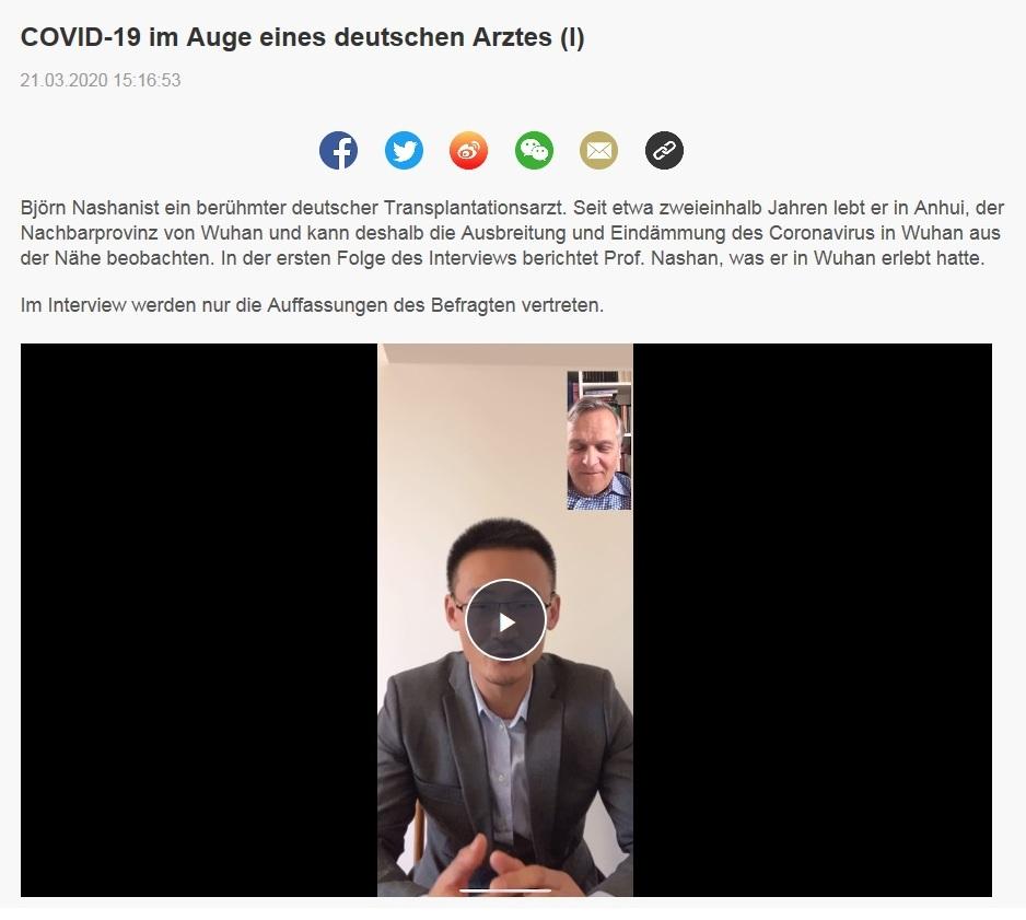 COVID-19 im Auge eines deutschen Arztes (I) - China Radio International - CRI online Deutsch -  21.03.2020