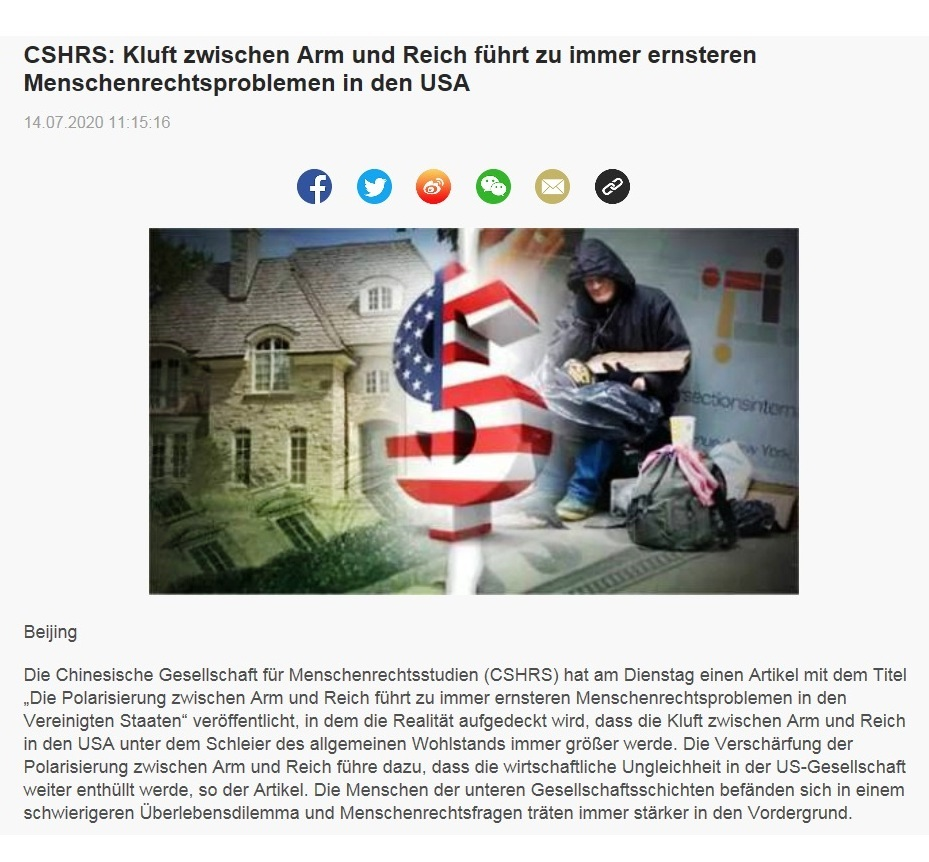 CSHRS: Kluft zwischen Arm und Reich führt zu immer ernsteren Menschenrechtsproblemen in den USA - CRI online Deutsch - 14.07.2020