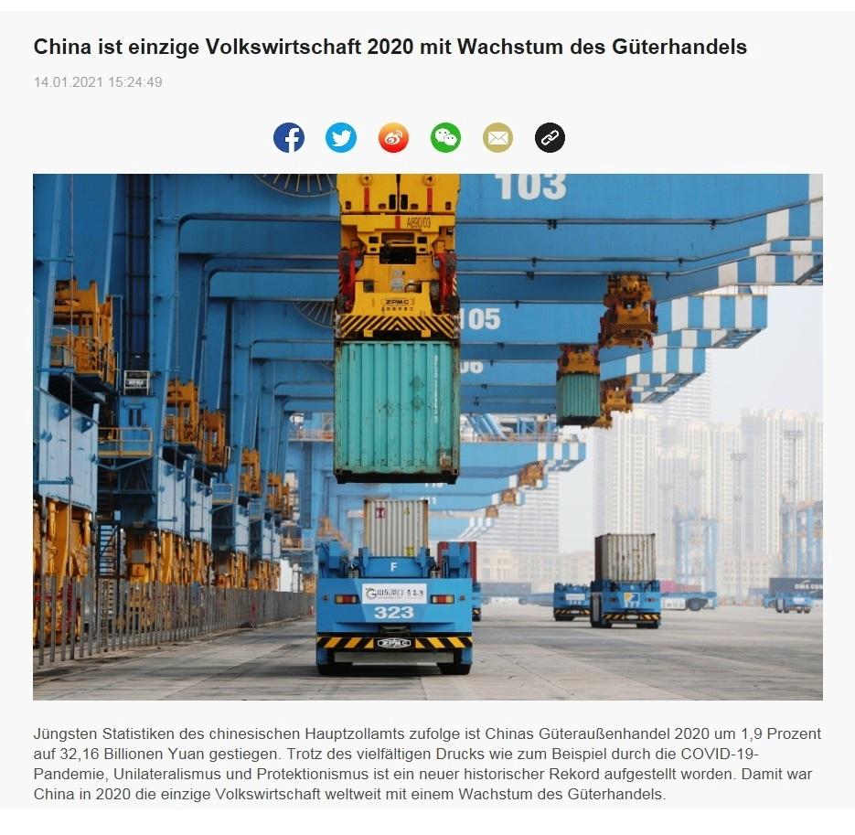 China ist einzige Volkswirtschaft 2020 mit Wachstum des Güterhandels - CRI online Deutsch - 14.01.2021 15:24:49