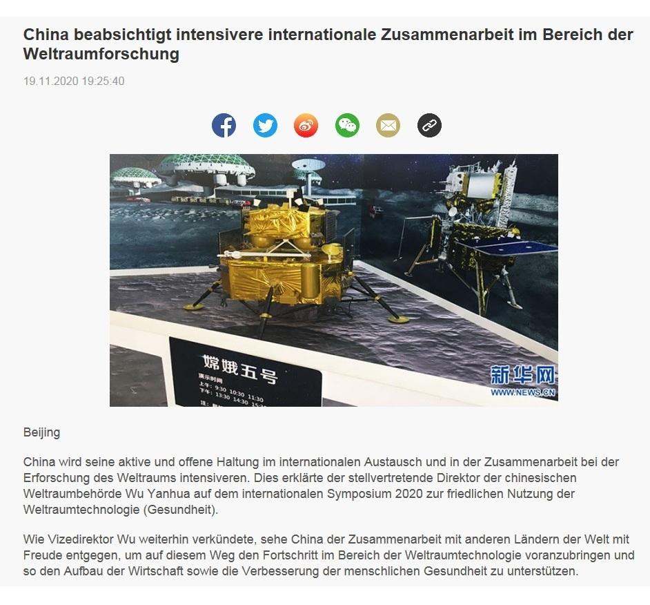 China beabsichtigt intensivere internationale Zusammenarbeit im Bereich der Weltraumforschung - CRI online Deutsch - 19.11.2020