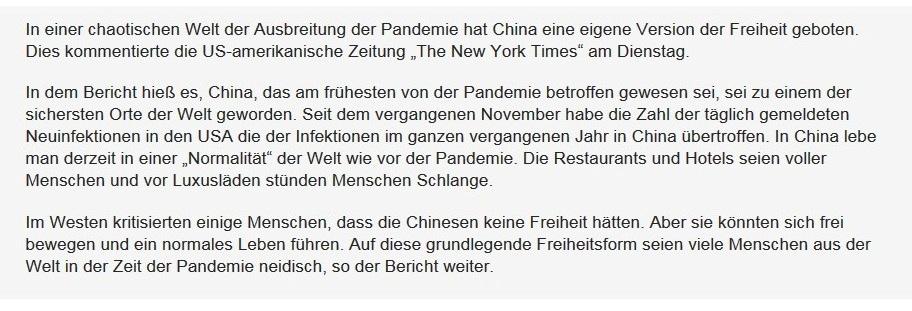'The New York Times': China bietet eine eigene Version der Freiheit - CRI online Deutsch - 07.01.2021 15:20:20 - 2