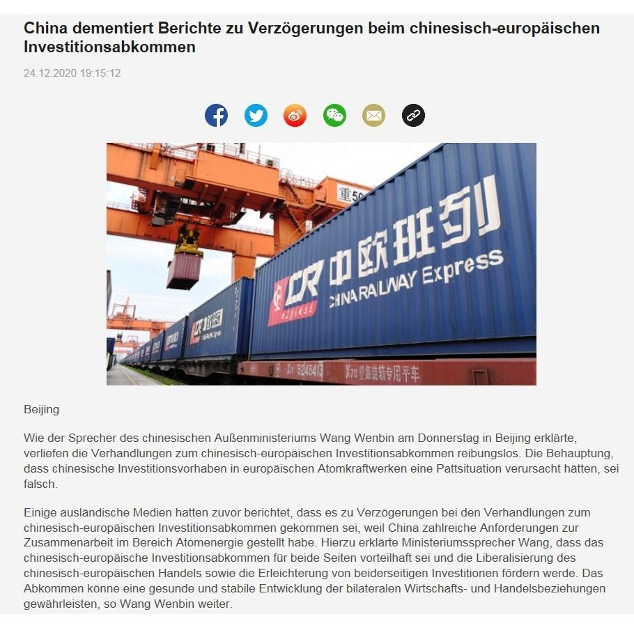 China dementiert Berichte zu Verzögerungen beim chinesisch-europäischen Investitionsabkommen - CRI online Deutsch - 24.12.2020 19:15:12