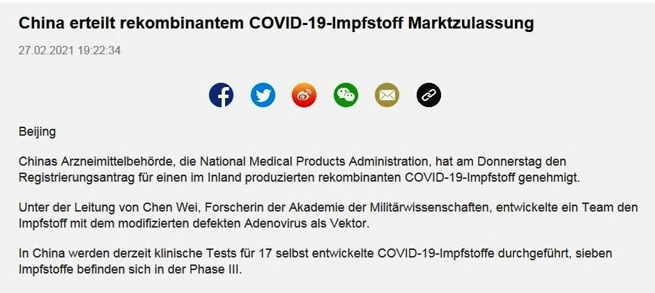 China erteilt rekombinantem COVID-19-Impfstoff Marktzulassung - CRI online Deutsch - 27.02.2021 19:22:34