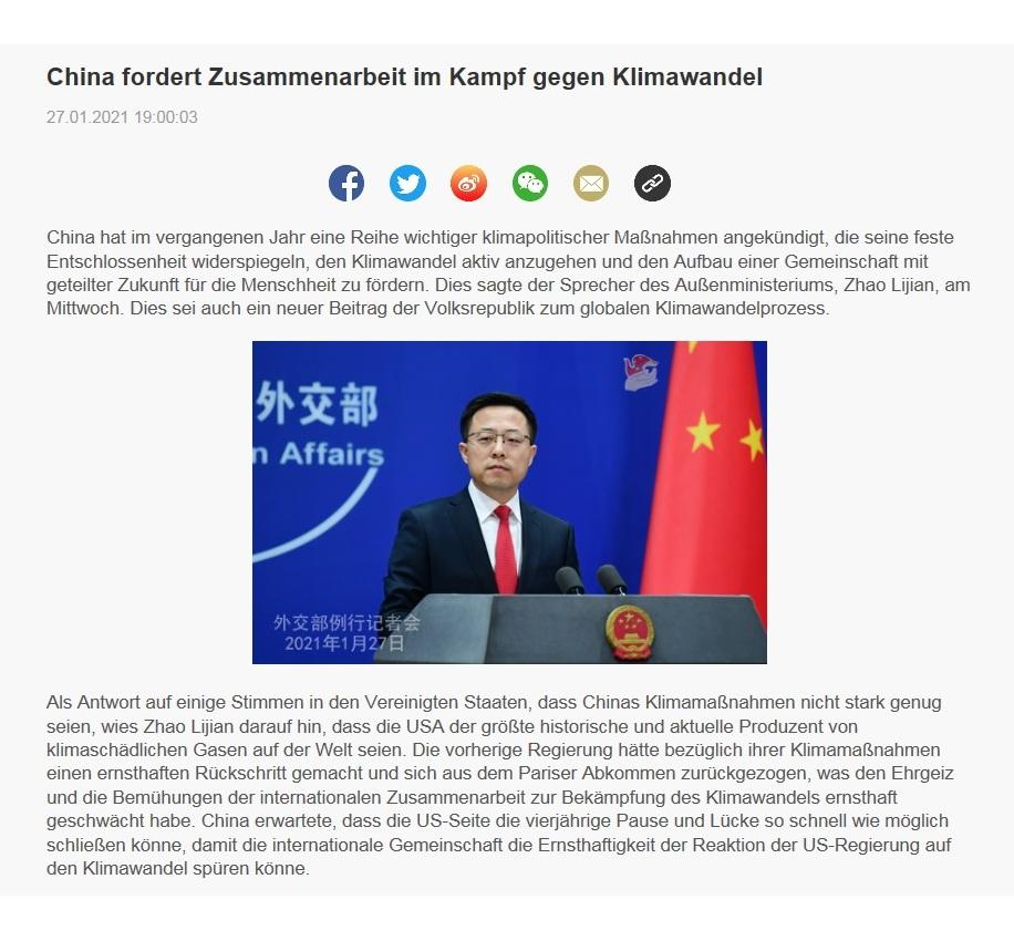 China fordert Zusammenarbeit im Kampf gegen Klimawandel - CRI online Deutsch - 27.01.2021 19:00:03