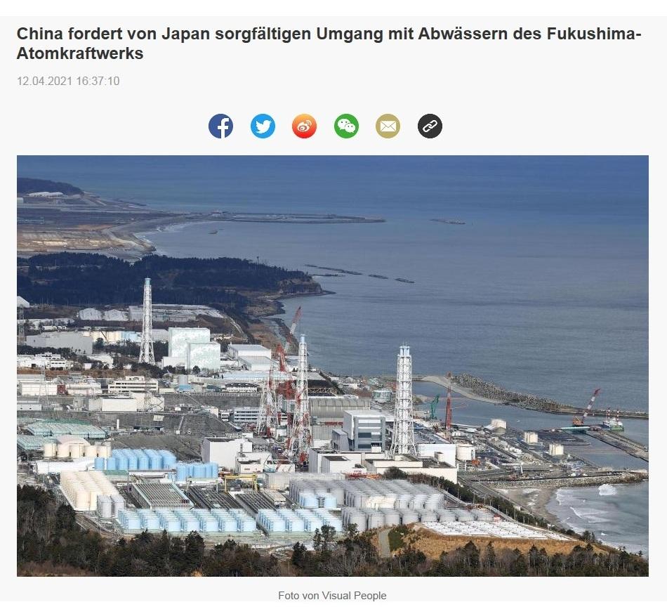 China fordert von Japan sorgfältigen Umgang mit Abwässern des Fukushima-Atomkraftwerks - CRI online Deutsch - 12.04.2021 16:37:10