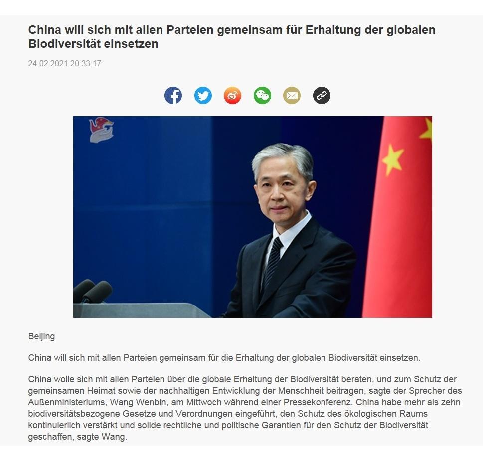 China will sich mit allen Parteien gemeinsam für Erhaltung der globalen Biodiversität einsetzen - CRI online Deutsch - 24.02.2021 20:33:17