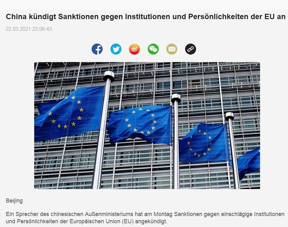 China kündigt Sanktionen gegen Institutionen und Persönlichkeiten der EU an - CRI online Deutsch - 22.03.2021 22:06:43 - Abschnitt 1