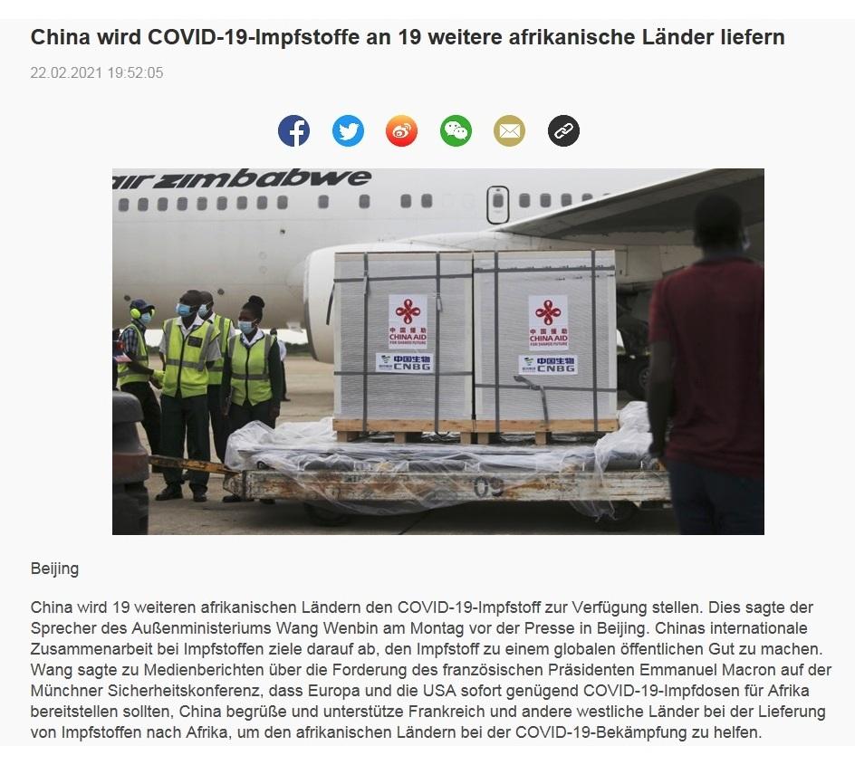 China wird COVID-19-Impfstoffe an 19 weitere afrikanische Länder liefern - CRI online Deutsch - 22.02.2021 19:52:05