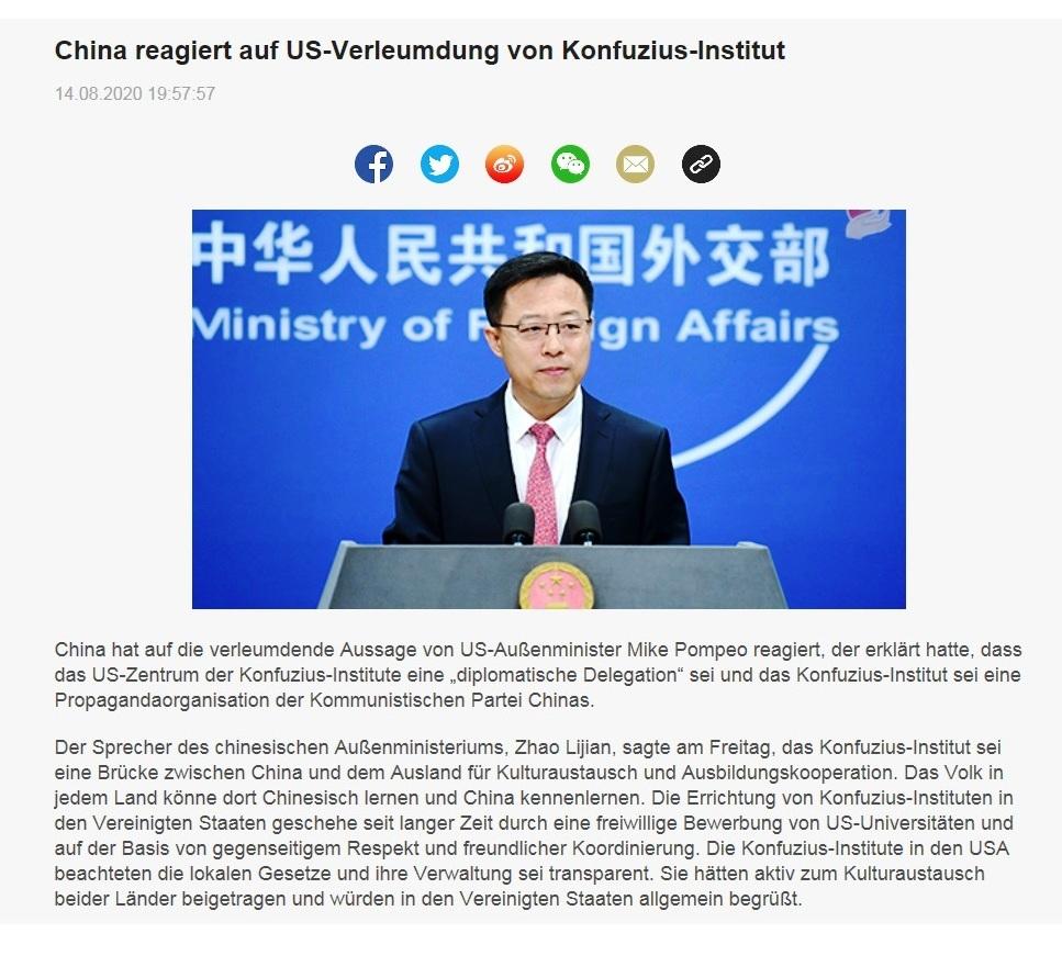 China reagiert auf US-Verleumdung von Konfuzius-Institut - CRI online Deutsch - 14.08.2020
