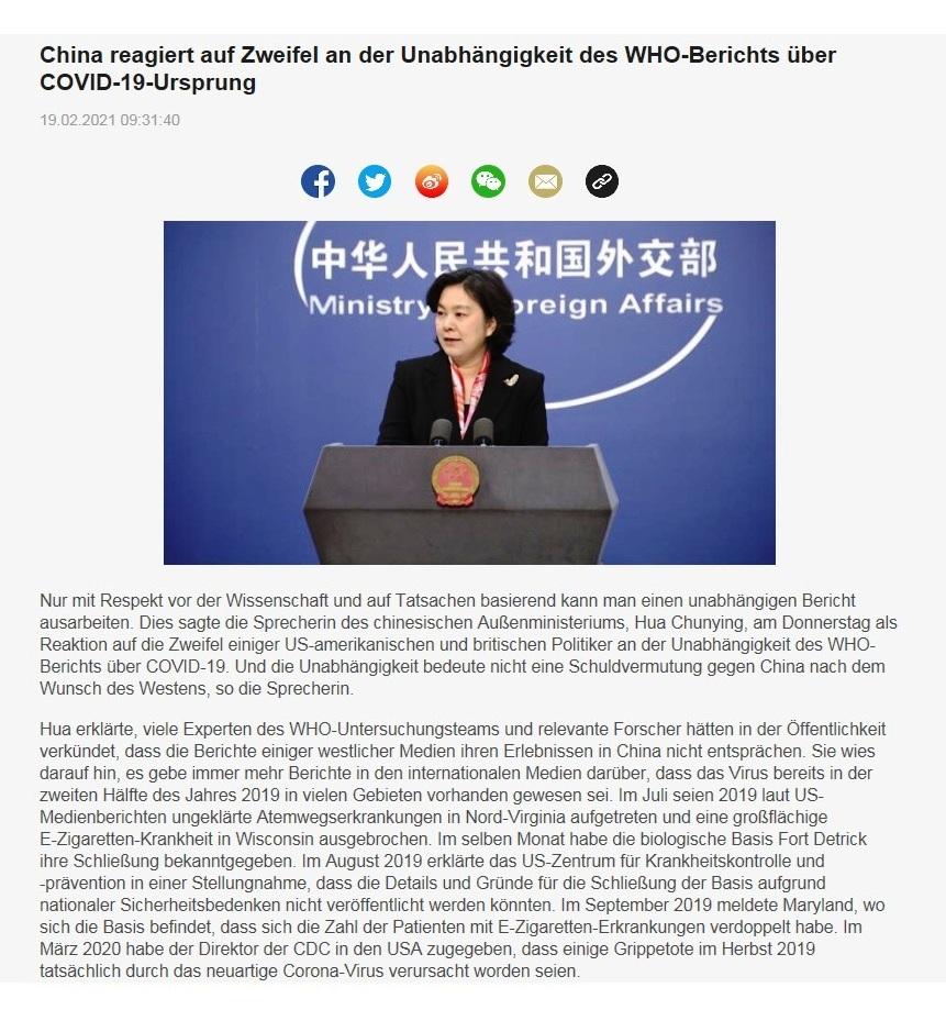 China reagiert auf Zweifel an der Unabhängigkeit des WHO-Berichts über COVID-19-Ursprung - CRI online Deutsch - 19.02.2021 09:31:40