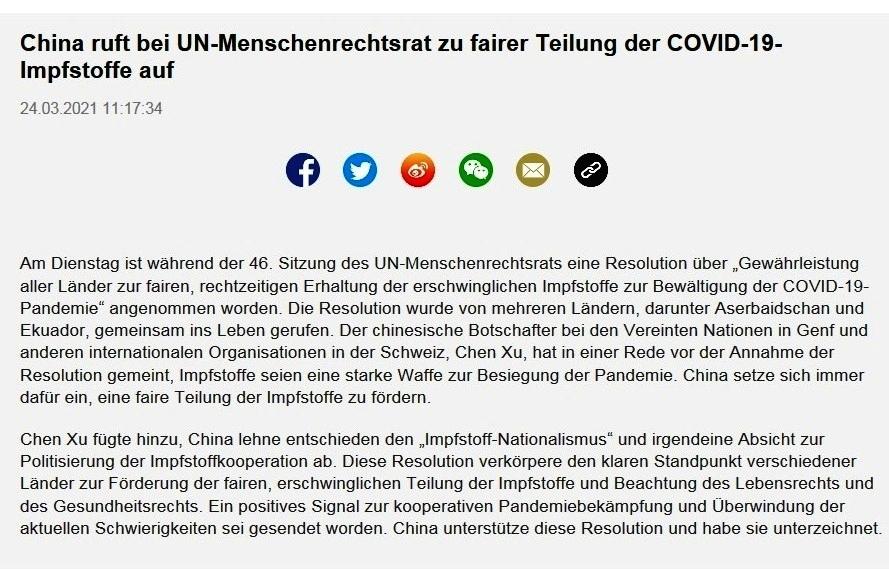 China ruft bei UN-Menschenrechtsrat zu fairer Teilung der COVID-19-Impfstoffe auf - CRI online Deutsch - 24.03.2021 11:17:34