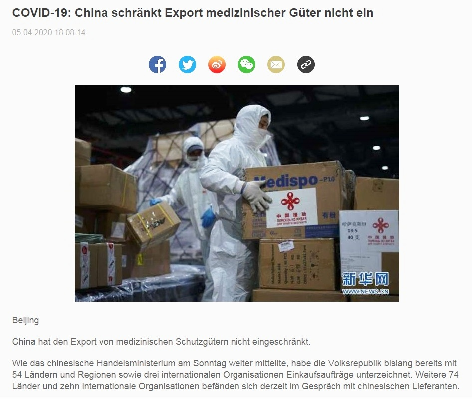 COVID-19: China schränkt Export medizinischer Güter nicht ein - CRI online Deutsch - 5.04.2020
