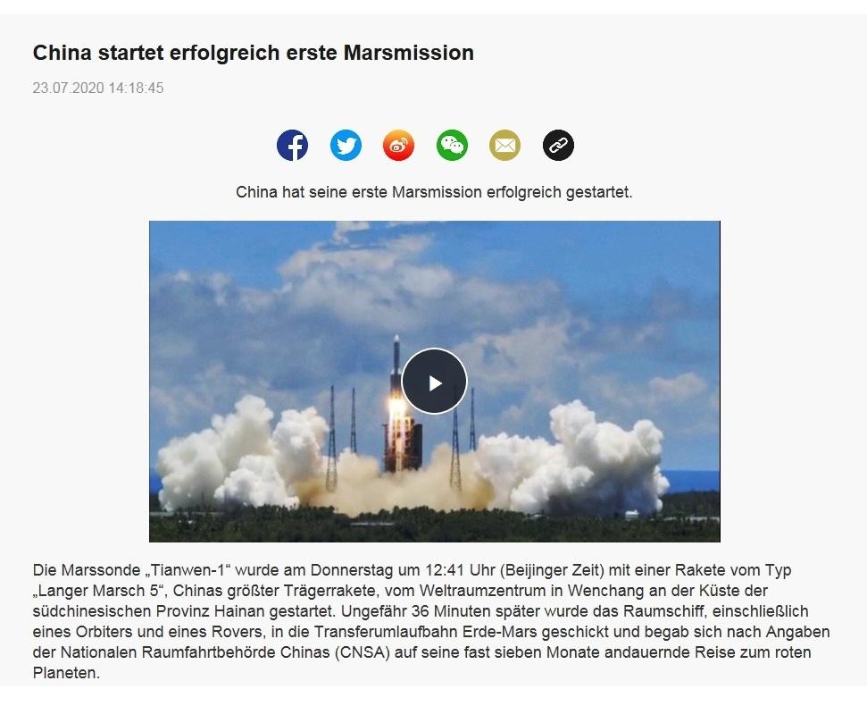 China startet erfolgreich erste Marsmission - CRI online Deutsch - 23.07.2020