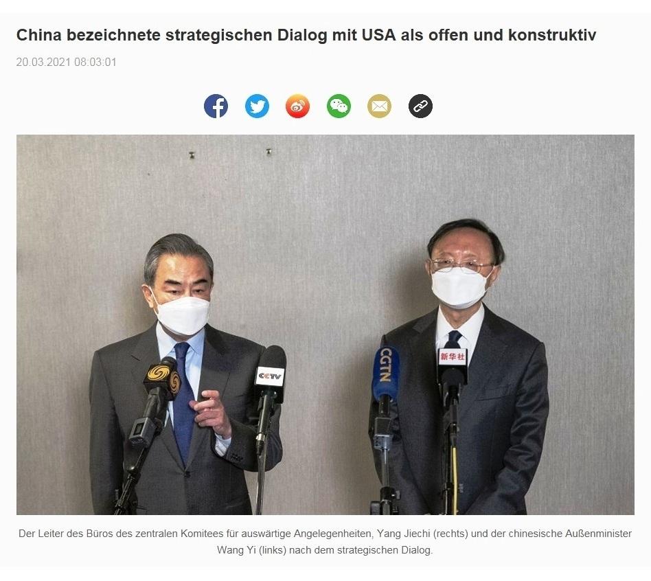China bezeichnete strategischen Dialog mit USA als offen und konstruktiv - CRI online Deutsch - 20.03.2021 08:03:01