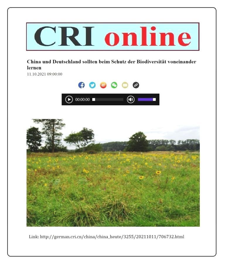 China und Deutschland sollten beim Schutz der Biodiversität voneinander lernen - 11.10.2021 09:00:00 - CRI online Deutsch - Link:http://german.cri.cn/china/china_heute/3255/20211011/706732.html