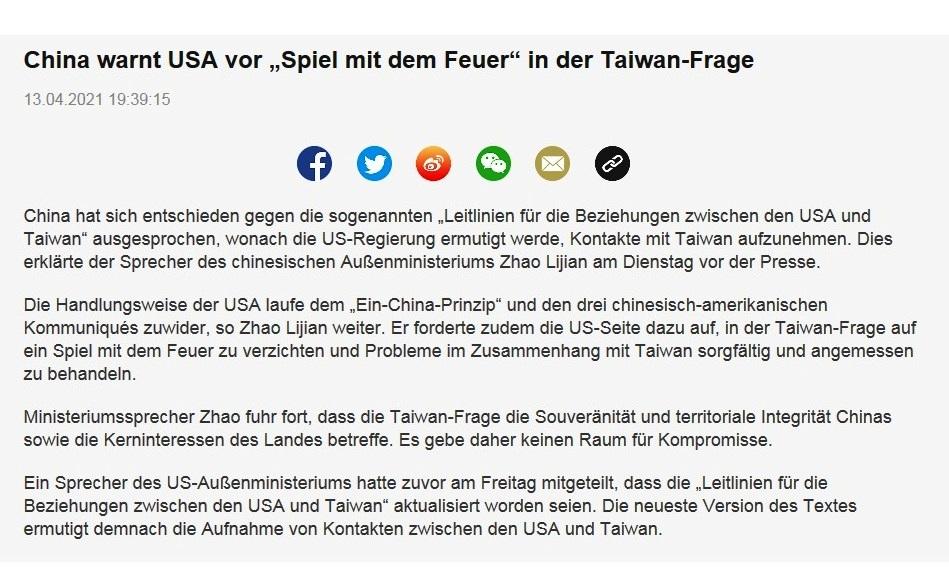 """China warnt USA vor """"Spiel mit dem Feuer"""" in der Taiwan-Frage - CRI online Deutsch - 13.04.2021 19:39:15"""
