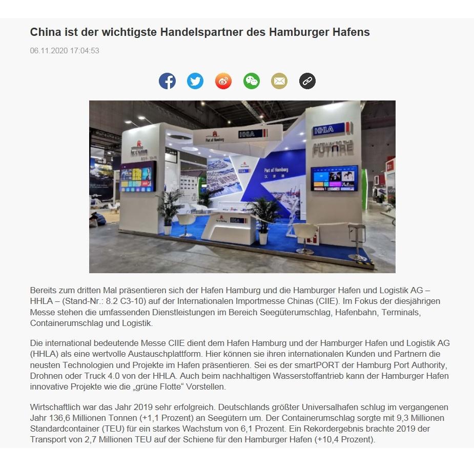 China ist der wichtigste Handelspartner des Hamburger Hafens - CRI online Deutsch - 06.11.2020