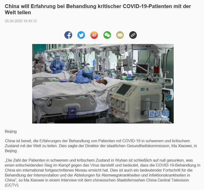 China will Erfahrung bei Behandlung kritischer COVID-19-Patienten mit der Welt teilen - CRI online Deutsch - 25.04.2020