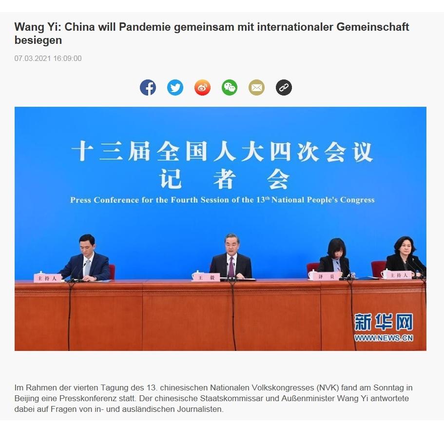 Wang Yi: China will Pandemie gemeinsam mit internationaler Gemeinschaft besiegen - CRI online Deutsch - 07.03.2021 16:09:00