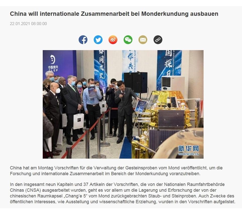 China will internationale Zusammenarbeit bei Monderkundung ausbauen - CRI online Deutsch - 22.01.2021 08:00:00