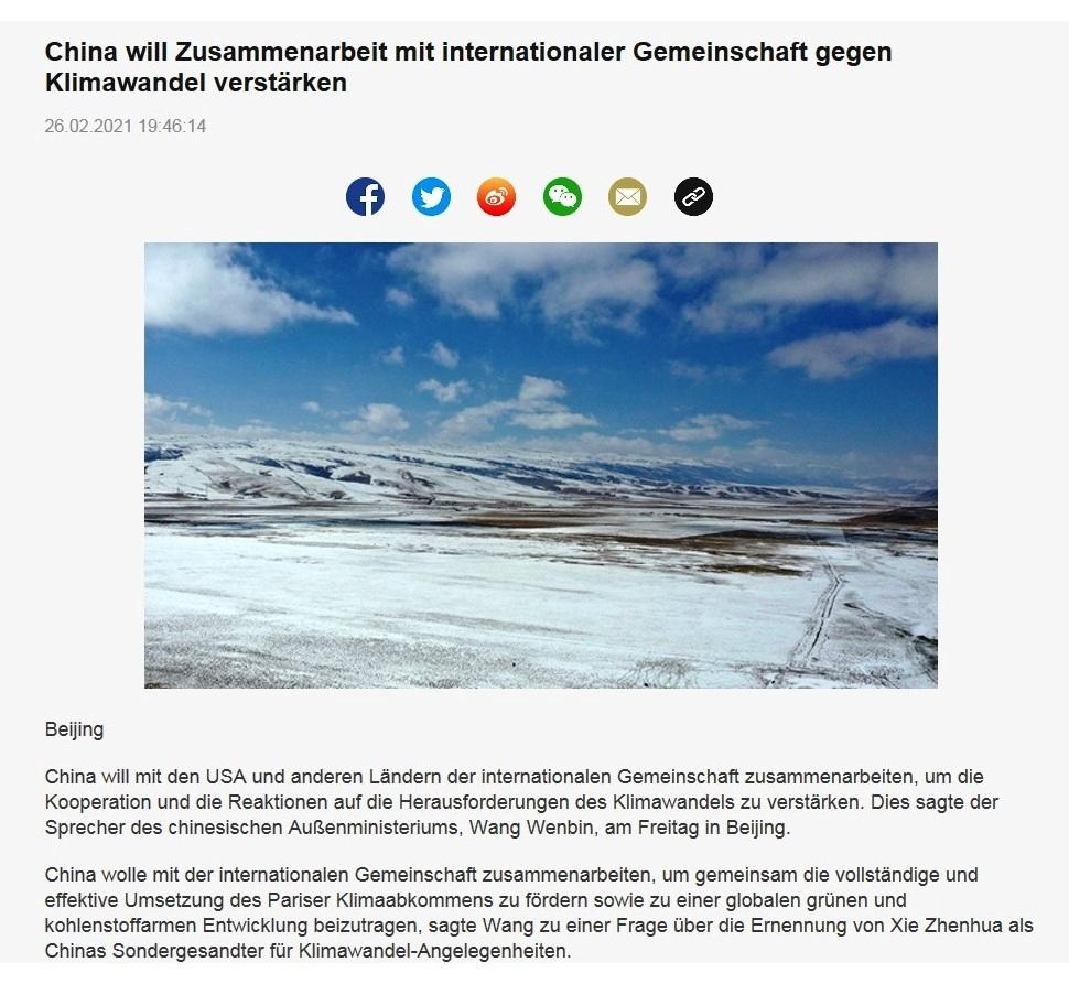 China will Zusammenarbeit mit internationaler Gemeinschaft gegen Klimawandel verstärken - CRI online Deutsch - 26.02.2021 19:46:14