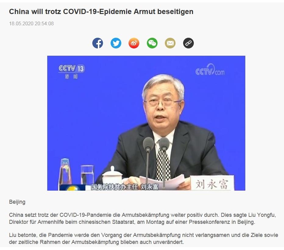China will trotz COVID-19-Epidemie Armut beseitigen - CRI online Deutsch - 18.05.2020