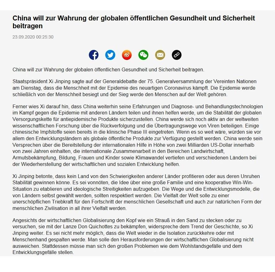 China will zur Wahrung der globalen öffentlichen Gesundheit und Sicherheit beitragen - CRI online Deutsch - 23.09.2020