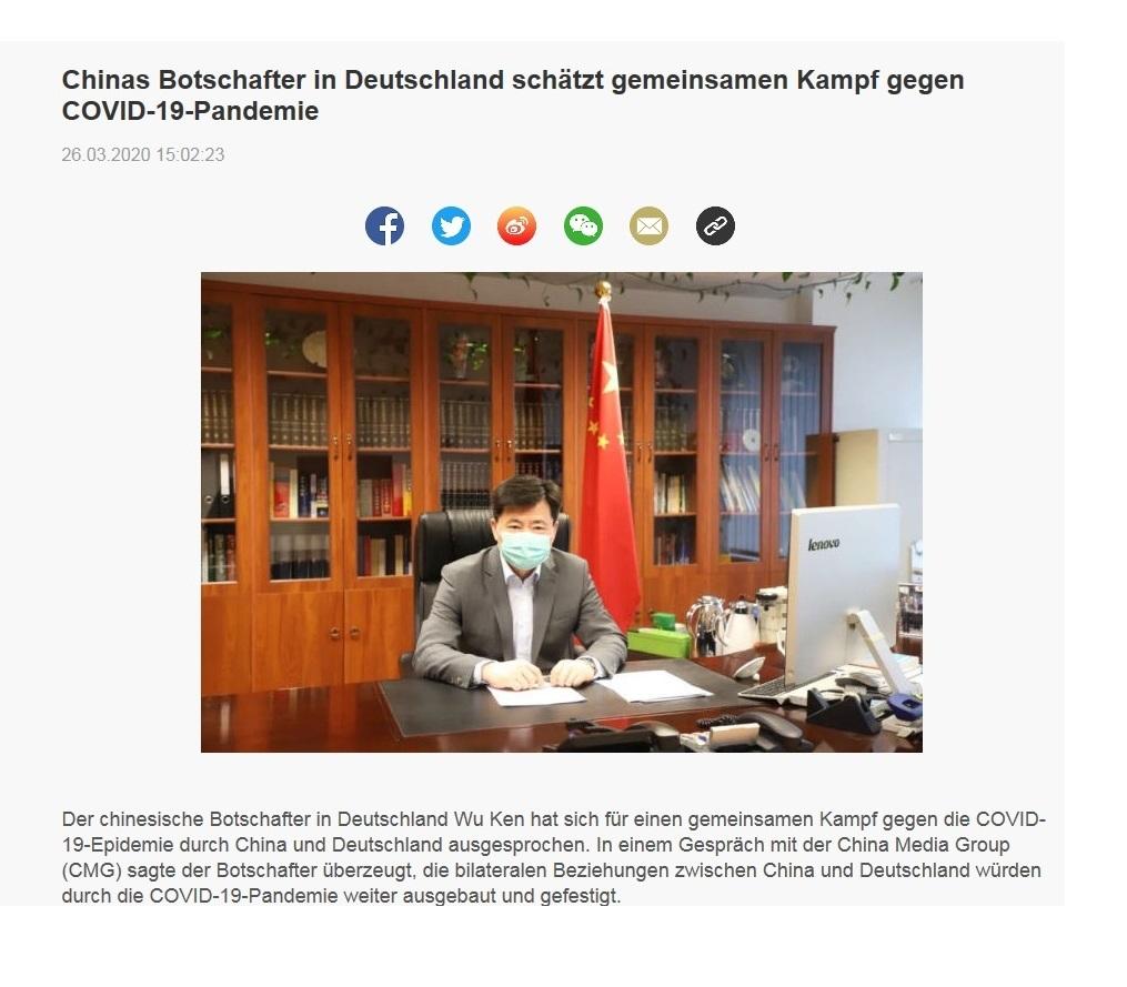 Chinas Botschafter in Deutschland schätzt gemeinsamen Kampf gegen COVID-19-Pandemie - China Radio International - CRI online Deutsch -  26.03.2020