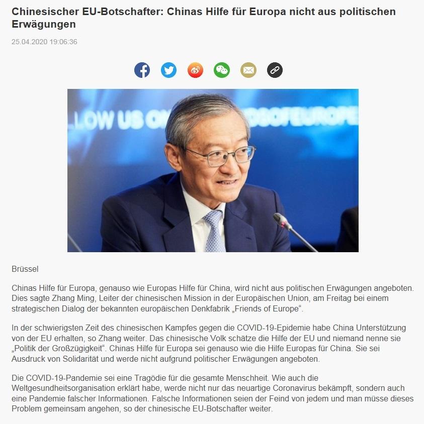 Chinesischer EU-Botschafter: Chinas Hilfe für Europa nicht aus politischen Erwägungen - CRI online Deutsch - 25.04.2020