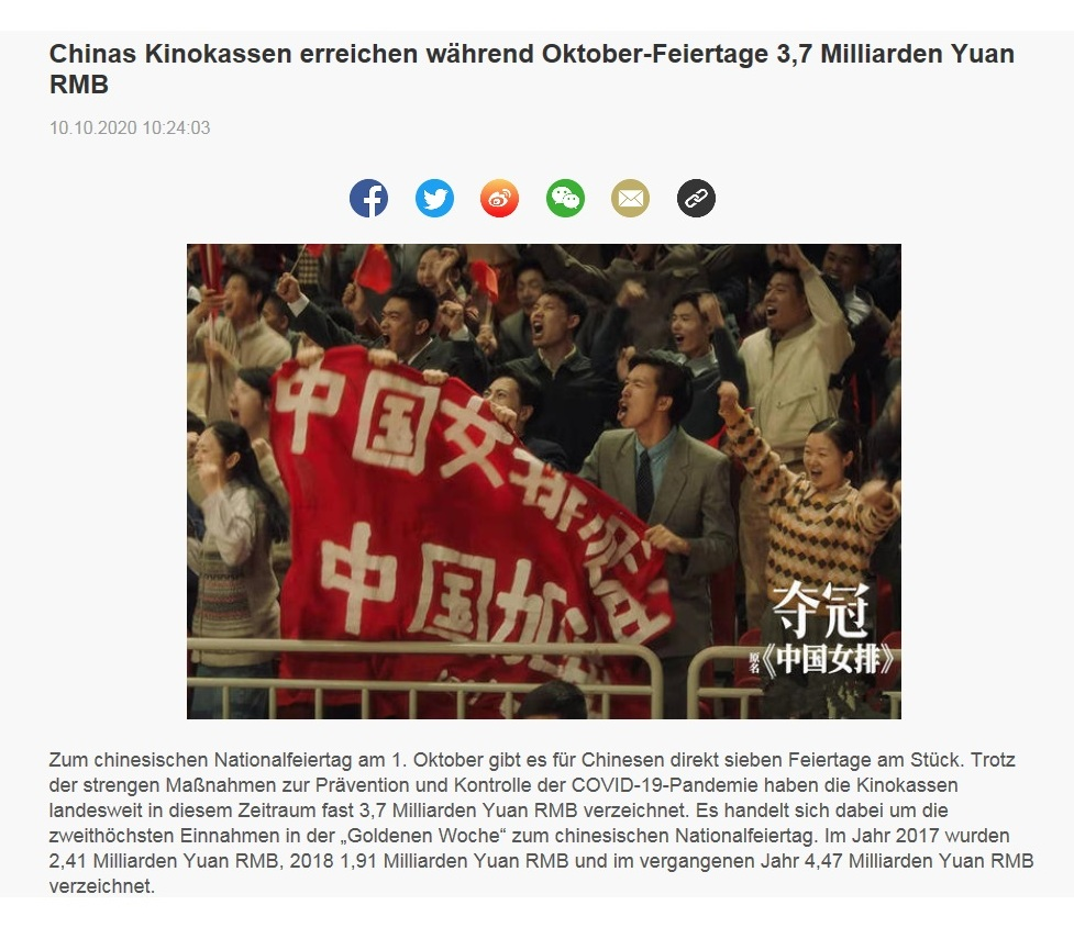 Chinas Kinokassen erreichen während Oktober-Feiertage 3,7 Milliarden Yuan RMB -  CRI online Deutsch - 10.10.2020