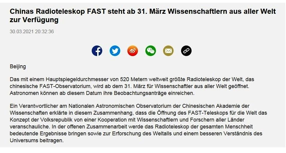 Chinas Radioteleskop FAST steht ab 31. März Wissenschaftlern aus aller Welt zur Verfügung - CRI online Deutsch - 30.03.2021 20:32:36