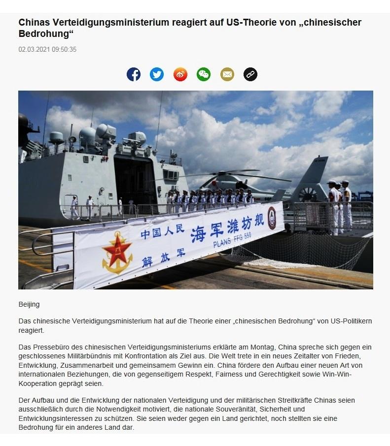 Chinas Verteidigungsministerium reagiert auf US-Theorie von 'chinesischer Bedrohung' - CRI online Deutsch - 02.03.2021 09:50:35