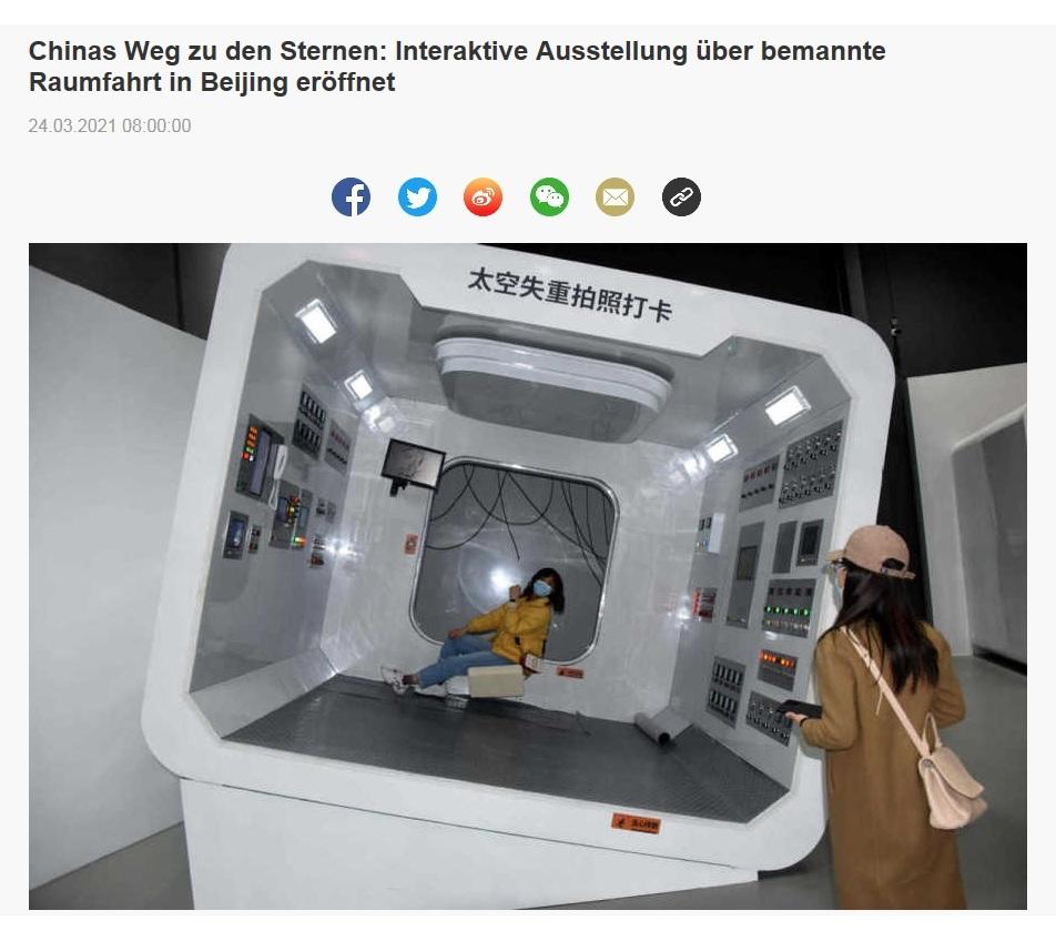 Chinas Weg zu den Sternen: Interaktive Ausstellung über bemannte Raumfahrt in Beijing eröffnet - CRI online Deutsch - 24.03.2021 08:00:00