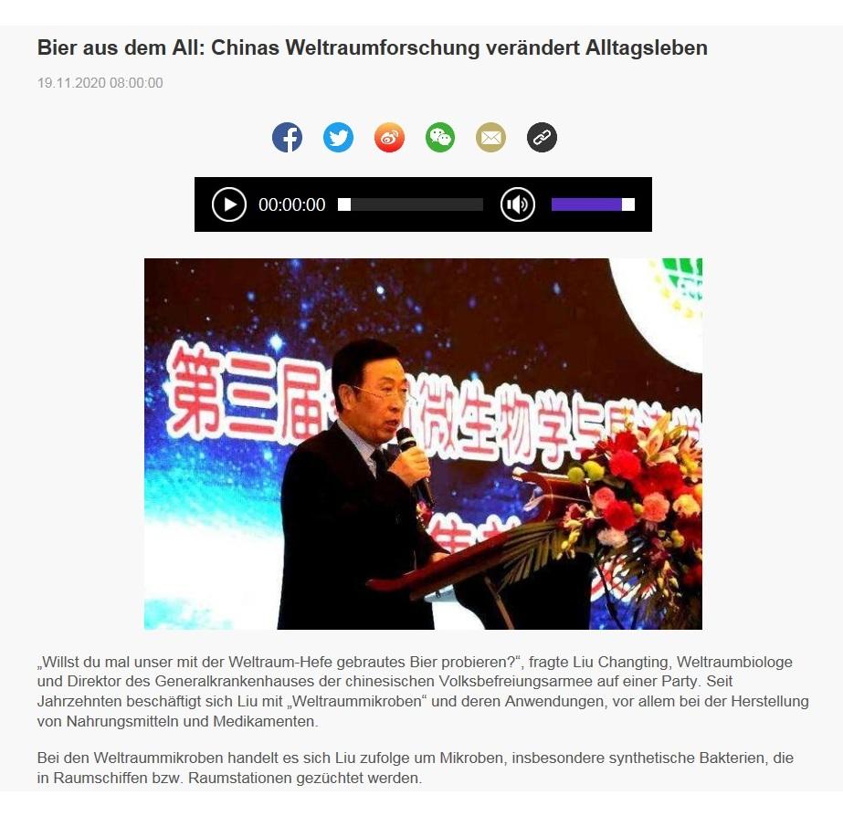 Bier aus dem All: Chinas Weltraumforschung verändert Alltagsleben - CRI online Deutsch - 19.11.2020