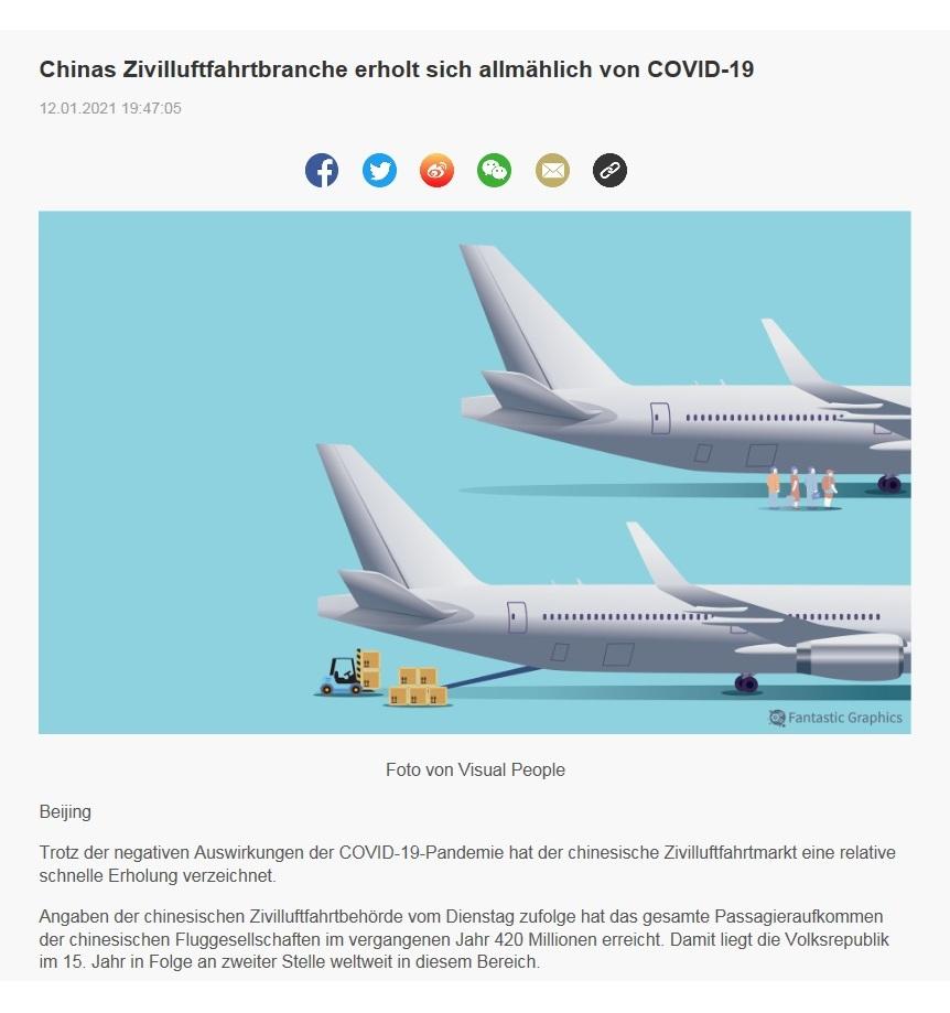 Chinas Zivilluftfahrtbranche erholt sich allmählich von COVID-19 - CRI online Deutsch - 12.01.2021 19:47:05