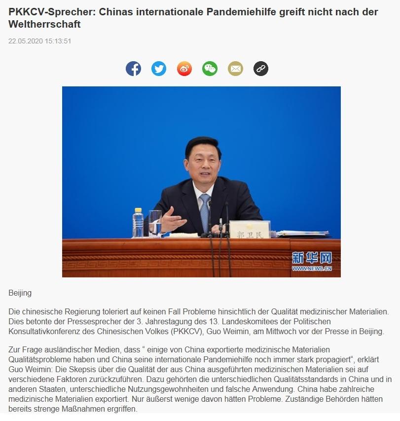 PKKCV-Sprecher: Chinas internationale Pandemiehilfe greift nicht nach der Weltherrschaft - CRI online Deutsch - 22.05.2020