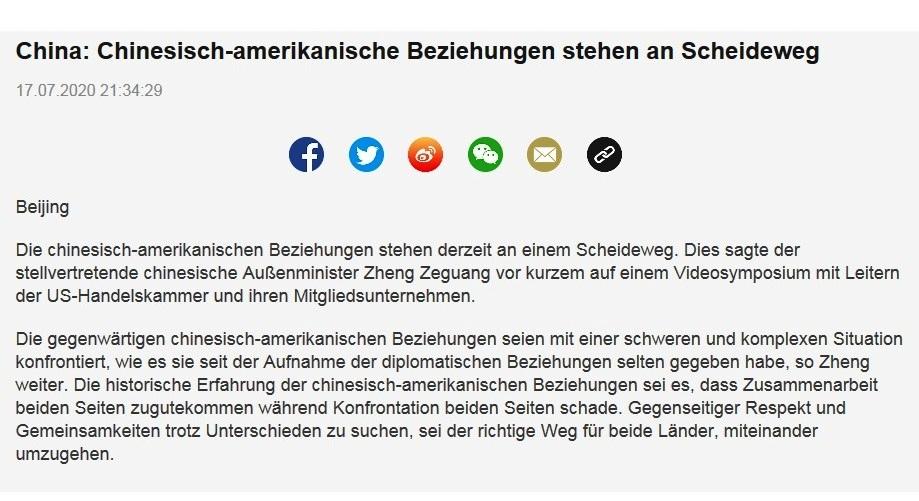 China: Chinesisch-amerikanische Beziehungen stehen an Scheideweg - CRI online Deutsch - 17.07.2020